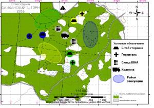карта открытия